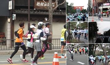"""""""2012,3,11京都"""" の表示"""